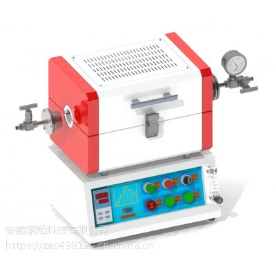 小型锂离子管式实验炉