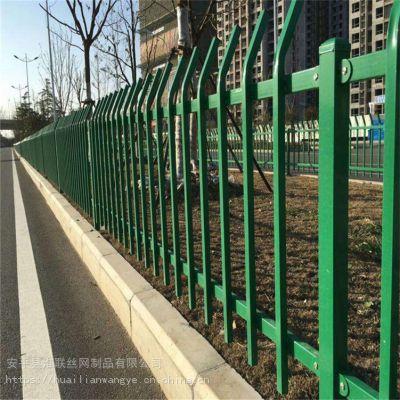 公路绿化护栏 公园草池围栏 路边栏杆厂家