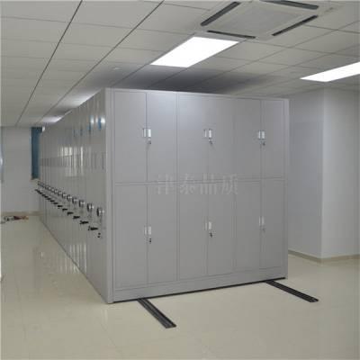 电动密集架-衡水澳海柜业-电动密集架批发