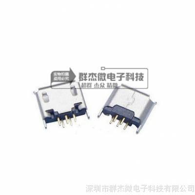 立式 MICRO 5P母座180度 迈克5P母座直插式micro 5p USB插座 插件