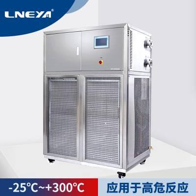 超低温制冷系统-200厂家,tcu温控单元