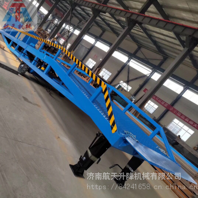 AG8游戏平台厂家定制 仓储用载重10T移动式登车桥 液压卸货平台装卸平台调节板