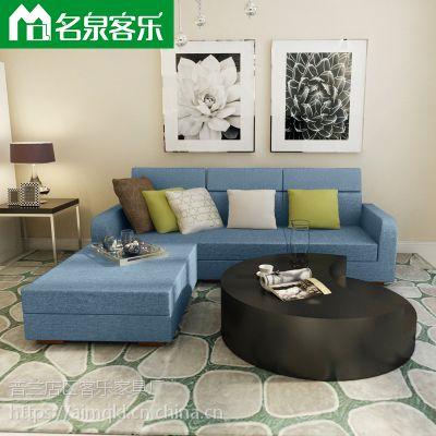大连软包家具1609133-18客厅组合简约布艺沙发大连家具工厂直销