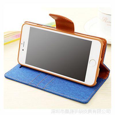工厂直销苹果索尼 oppor11 vivox9手机壳 多功能帆布手机套定做