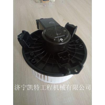 小松挖掘机PC200-7空调暖风电机