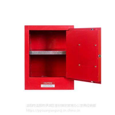 易燃品毒害品钢制安全存储柜防火安全柜