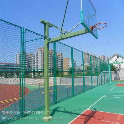 厂家供应篮球场地围栏操场防护网勾花护栏