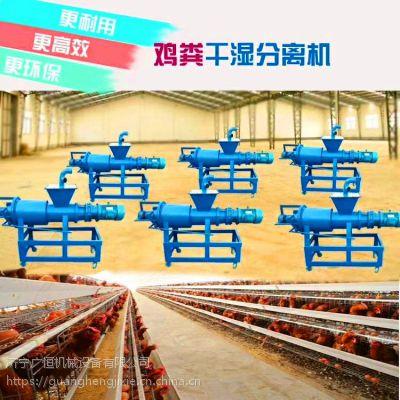 养殖场专用粪便干湿分离机 牛粪固液脱水机广恒