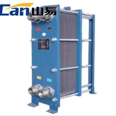 河北容积式换热器-山东易安换热-河北容积式换热器厂家