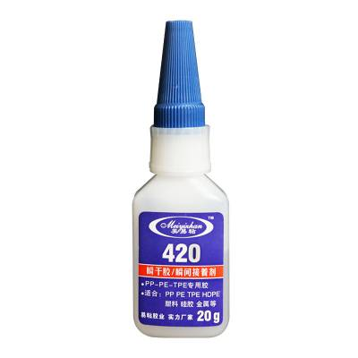 粘PP塑料聚丙烯胶水_YZ-420 快干环保粘PP料粘合剂批发