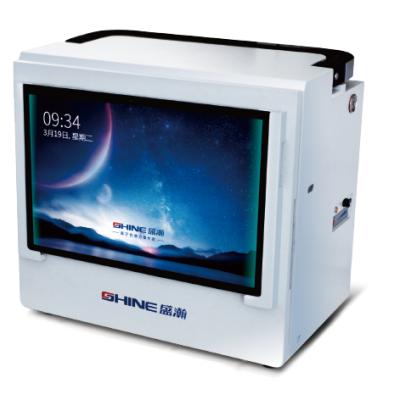 盛瀚仪器CIC-P60便携式离子色谱仪