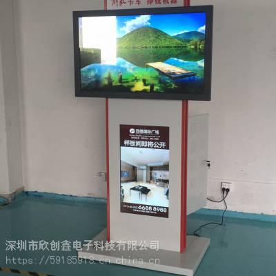 厂家批发55 65寸立式广告机壁挂网络广告一体机高清户外