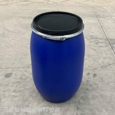 新利直销铁箍桶圆桶 125升环保化工桶 125L塑料桶 hdpe全新料带盖塑料化工桶