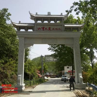 福建福州市连江县村牌匾村庄坊牌建一座多少钱嘉祥石雕