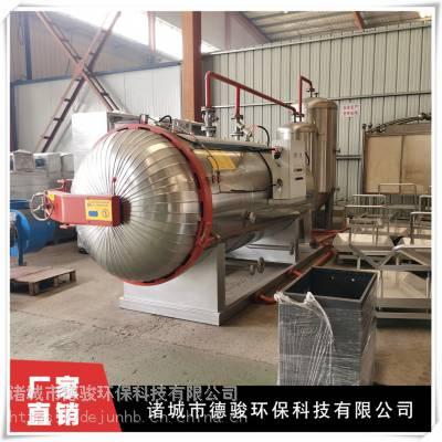 畜禽无害化处理设备 非洲猪瘟无害化处理湿化机