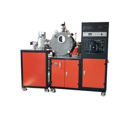 500g小型真空熔炼炉实验真空熔炼炉