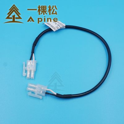 广告机/医疗设备主板灯板molex连接线