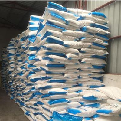 聚乙烯醇 速溶胶丝 广西柳州化工原料厂家