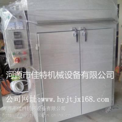 电感电子元件专用智能恒温烤箱 智能烘箱 小型工业烤箱 电子行业烘箱