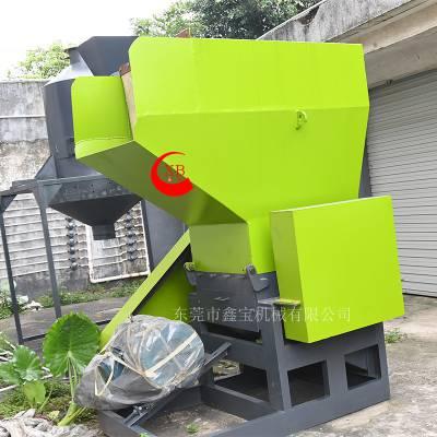 珠海胶头料破碎机 再生塑料破碎机厂家