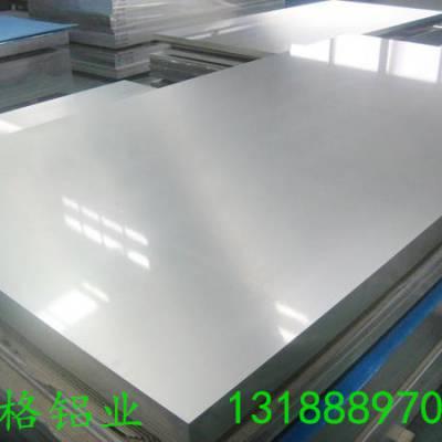 5754中厚铝板价格