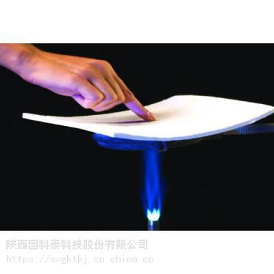 纳米陶瓷隔热毡超低导热系数 隔热效果显著