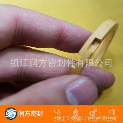 深黄色 聚四氟乙烯PTFE填充聚酰亚胺活塞环 特殊开口密封打气机环