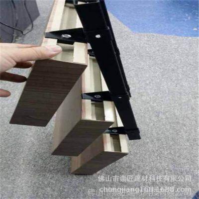 无锡型材铝方通厂家 喷粉铝方通订做 铝型材铝方通