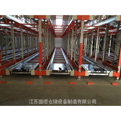 上海货架生产厂家 穿梭式货架定做——国德货架