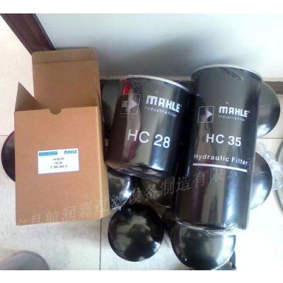 HC28马勒滤芯HC28阻力小(航润嘉)