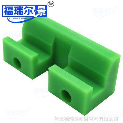 加工定做耐磨超高分子高分子加工件 聚乙烯加工件 UPE加工件