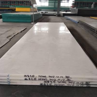 大量供应高分子量聚乙烯板材