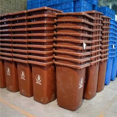 六盘水市可免费印字环卫垃圾桶生产厂家摇盖垃圾桶桶