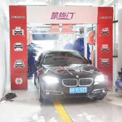 北京凯旋门自动洗车机厂家 高压清洗机 AT-797AH隧道式电脑洗车机