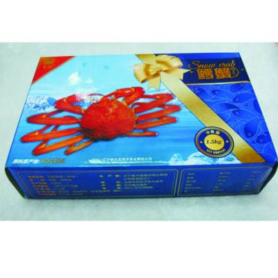 湘潭市特产礼品盒厂 大闸蟹包装盒定做 精品盒加工厂