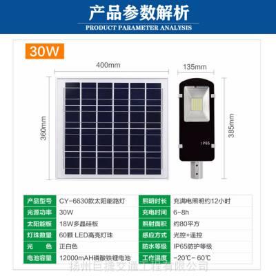 太阳能路灯锂电池厂家价格报价-18650电芯制作-储能电池-巨捷交通