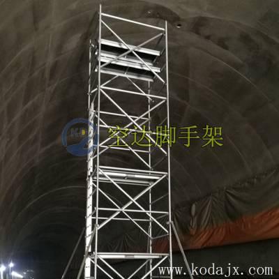 广州铝合金脚手架厂家直销包10米移动脚手架工作架