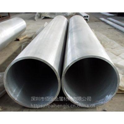 供应6061铝管 铝合金方管 规格齐全 价格优惠