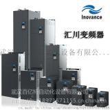 武汉百亿特变频器技术有限公司