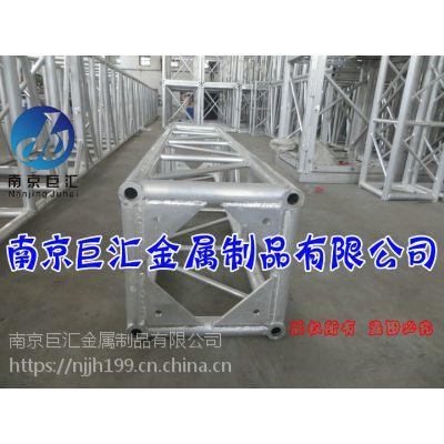 400*400铝板桁架