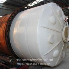 25立方聚羧酸母液罐厂商—25吨聚羧酸母液罐
