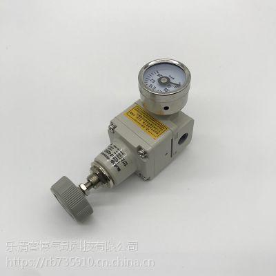 睿博SMC型IR2020-02BG系列精密调压阀减压阀