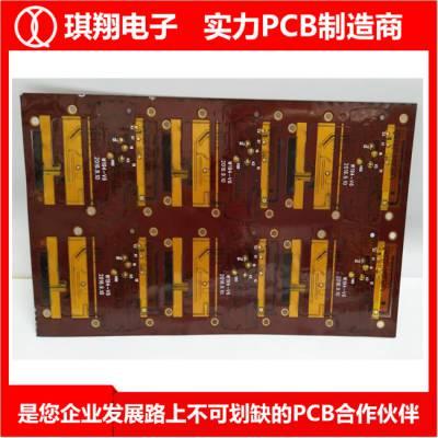 广州fpc柔性板-琪翔电子加急打样厂家-fpc柔性板厂家