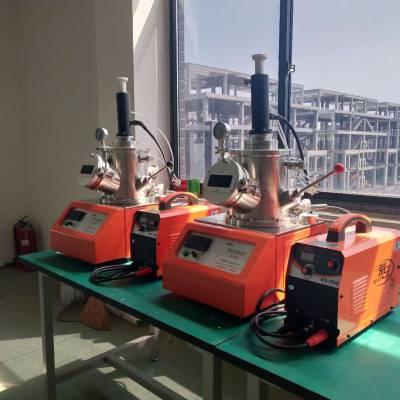 KDH-300B小型熔炼电炉 小型真空电炉