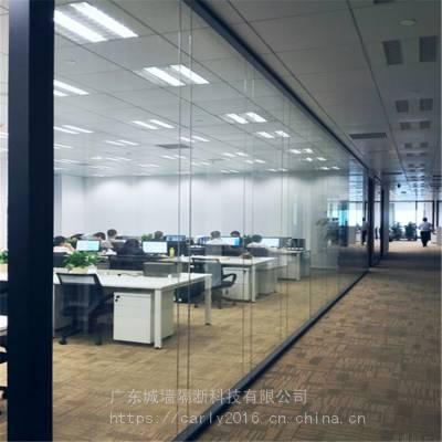 深圳全景玻璃隔断联系方式