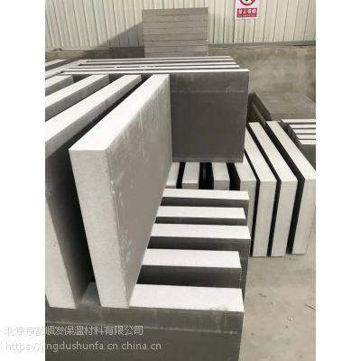 北京聚氨酯板 聚氨酯复合板 阻燃聚氨酯板 pu聚氨酯板