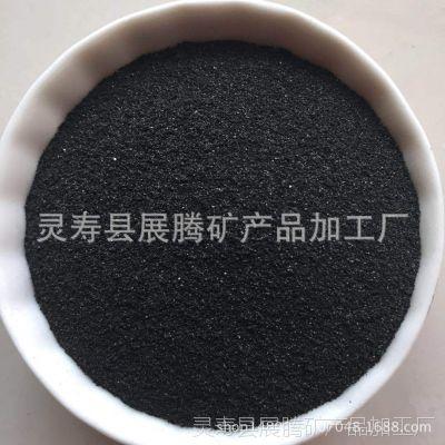 磁粉 80-120目 污水处理