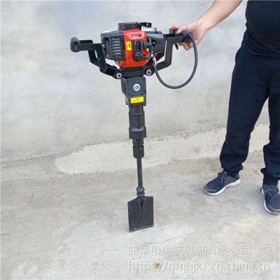 农用挖树机 汽油动力起树机 手提式链条式断根挖树机