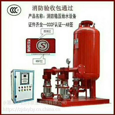 大西洋泵业供应消防隔膜式气压罐,sql立式隔膜气压罐