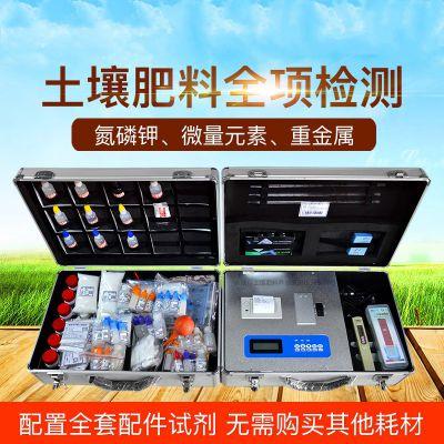 土壤养分检测仪SYH-TYA